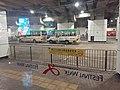 HK Kln Tong 九龍塘 Festival Walk mall 又一城商場 January 2020 SS2 43.jpg