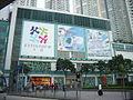 HK Metro Harbour View CityStore 1.JPG