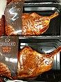 HK SW 上環 Sheung Wan 皇后大道中 378 Queen's Road Central 福昇閣 Fook Sing Court shop 百佳超級市場 ParknShop Supermarket goods steak December 2020 SS2 05.jpg