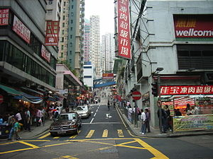 Centre Street (Hong Kong) - Centre Street, in Sai Ying Pun, Hong Kong, at its intersection with Queen's Road West.