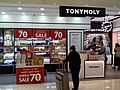 HK Sheung Shui 上水廣場 Landmark North shop TonyMolly Jan 2017 Lnv2.jpg