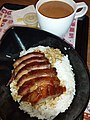 HK TKL 調景嶺 Tiu Keng Leng 彩明商場 Choi Ming Shopping Centre 領展 Link REIT mall Cafe de Coral Restaurant Char siu rice 叉燒飯 Milktea food tray June 2019 SSG 05.jpg