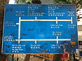 HK Tsuen Wan 大河道 Tai Ho Road footbridge blue directory sign n Castle Peak Road May-2013.JPG
