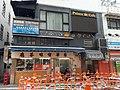 HK WC 灣仔 Wan Chai 莊士敦道 Johnston Road Mallory Street restaurant April 2021 SS2.jpg
