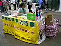 HK Wan Chai Johnston Road OXFAM a.jpg