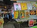 HK Yau Ma Tei 廟衙 夜市 攤販 Temple Street night 07 stall Apr-2013 painting.JPG