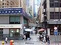 HK tram tour view July 2019 IX2 11.jpg