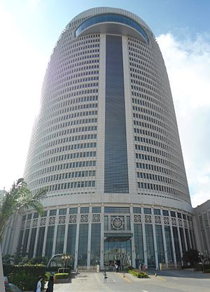 HNA Building - Image: HNA Building (New Haihang Building), Hainan Airlines headquarters rear 01
