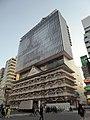HOTEL ROYAL CLASSIC OSAKA on 16th April 2019.jpg