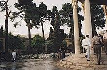 Elements Of The Persian Garden[edit]