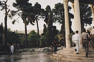 Persian gardens - Elements of the Persian garden, such as the shade, the jub, and the courtyard style hayāt in a public garden in Shiraz.
