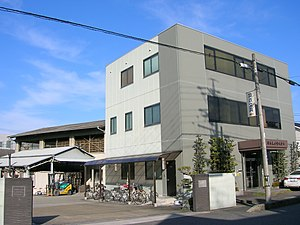 Hagoromo Stationery Head office and Factory-20141210.jpg