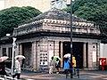 Hakubutsukan-Dobutsuen-Sta.jpg