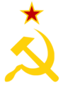 Hammer and Sickle and Star.png