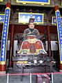Hangzhou 2009 1752.jpg