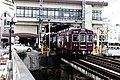 Hankyu 3000 series Imazu Line local at Sakasegawa Station.jpg