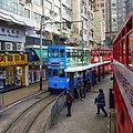 Happy Valley, Hong Kong - panoramio (1).jpg