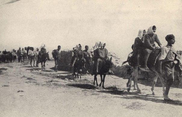 Harputroads