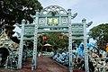 Haw Par Villa gateway (14607170360).jpg