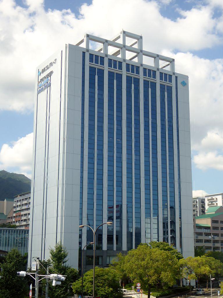 File Headquarters Of Sumitomo Rubber Industries Ltd Jpg