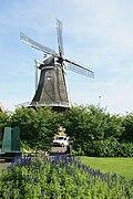 Hellendoorn - De Hoop.JPG