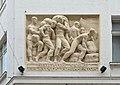 Herrengasse 12 relief 01, Vienna.jpg