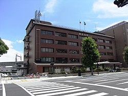 Higashi Ward Office in Hiroshima City.jpg