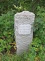 Hiidentien muistomerkki Lempaala.jpg
