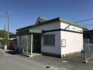 Hizen-Fumoto Station Railway station in Tosu, Saga Prefecture, Japan