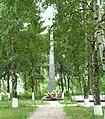 Hlyboke-War memorial.jpg