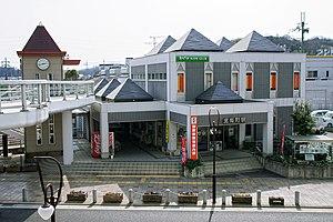 Hojomachi Station Kasai Hyogo pref Japan01n.jpg