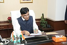 Hon'ble Mansukh Mandaviya taking charge as Minister of State on 31 May 2019.jpg