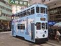 Hong Kong Tramways 99(006) Shau Kei Wan to Sheung Wan(Western Market) 07-06-2016.jpg