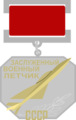 Honored military pilot of the USSR.png