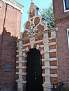 foto van Admiraliteitspoortje, toegang gevend tot stadsziekenhuis