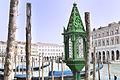 Hotel Ca Sagredo - Grand Canal - Rialto - Venice Italy Venezia - Creative Commons by gnuckx (4795634276).jpg