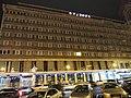 Hotel Capitol, Brasov (32603086318).jpg