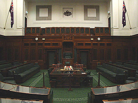 The House of Representatives chamber at Old Parliament House, Canberra, where the Parliament met between 1927 and 1988 House of Representatives, Old Parliament House, Canberra.JPG
