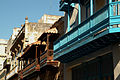 Houses in Calle Obispo (Havana, Jan 2014).jpg