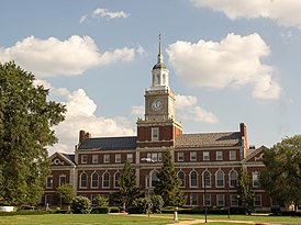 Howard University Washington DC - Founders Library.jpg