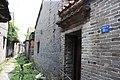 Huadu, Guangzhou, Guangdong, China - panoramio (42).jpg