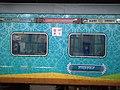 Humsafar Express at Nagpur.jpg