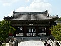 Hyehwa fall 2014 042 (Changgyeonggung).JPG