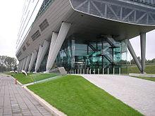 Die niederländische ING Groep ist 2014 der größte Allfinanz-Dienstleister in der EU gemessen am Umsatz.