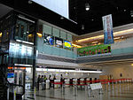 Ibaraki Airport interior 02.JPG