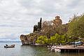 Iglesia San Juan Kaneo, Ohrid, Macedonia, 2014-04-17, DD 14.JPG