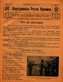 Ilustrovana ratna kronika broj 50.pdf