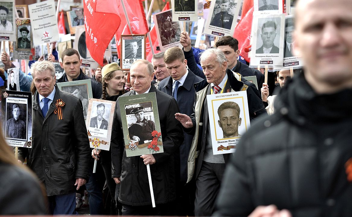 Immortal Regiment in Moscow (2017-05-09) 07.jpg