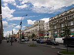 Architektonisches Ensemble der Francysk Skaryna-Avenue in Minsk (1940er–1950er)