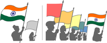 Sketch of eight people carrying flags in a procession, the first and last persons have the India tricolour